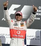 Lewis Hamilton, campeón más joven de la F1
