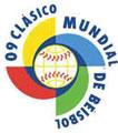 El equipo cubano luce más completo