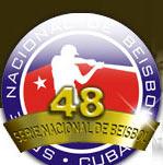 "La Serie Nacional ""descansará"" por 45 dias"