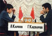 Kasparov vs. Karpov, así lucían dos décadas atrás