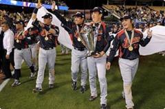 Japón, favorito en el tercer Clásico Mundial de béisbol, en 2013
